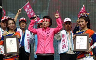 盧秀燕競選總部成立 有信心衝破大環境