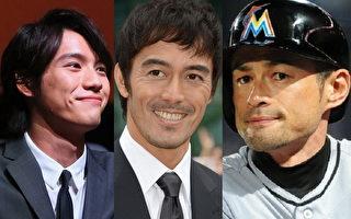 """日本男性票选""""理想的脸孔""""常胜军是?"""