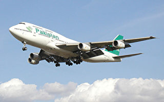 炸彈威脅 北京飛東京的巴基斯坦航班迫降