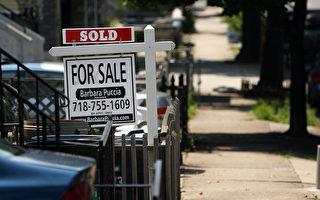 在美國買房?2016是買房年的四個理由