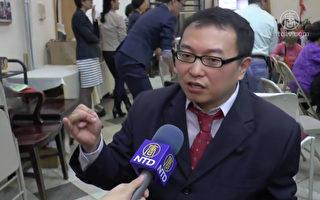 中医师介绍秋季食补 防治癌细胞