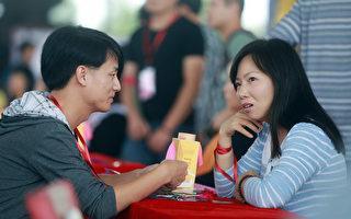 2.2亿人单身 中国社会正远离传统家庭观