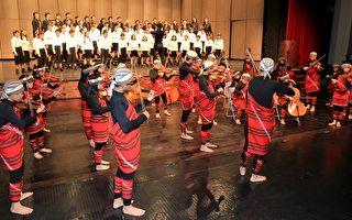 原民孩子用音乐礼赞生命、改变未来
