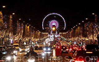 组图:圣诞前 巴黎香榭丽舍大道富丽堂皇