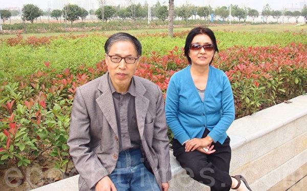 前大陆女博士在中国的父母双双被捕 邻居坠楼身亡