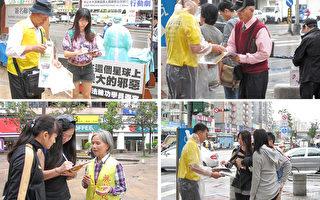 台北了解真相的民众在举报江泽民的连署书上签名,刑事举报迫害法轮功元凶江泽民。(明慧网)