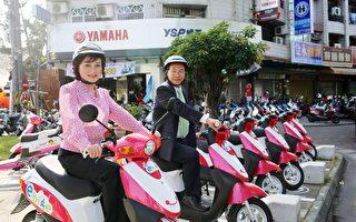 低碳環保機動性高 嘉市率先推動E-bike公共租借