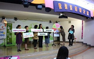 女性咨询专线 为女性同胞撑起守护伞