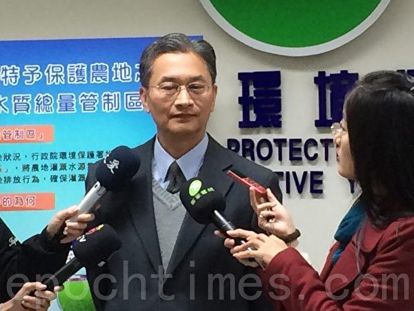 環保署水質保護處長葉俊宏說,透過放流水標準及許可的加嚴,把劃定為總量管制區內的重金屬總量消減下來,希望能保護糧食安全。(徐翠玲/大紀元)