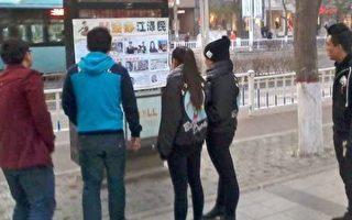 蘭州街頭現「訴江」大海報 民眾圍觀