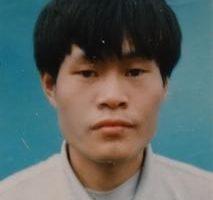 投书:张金库在呼兰监狱折磨致残 生命堪忧