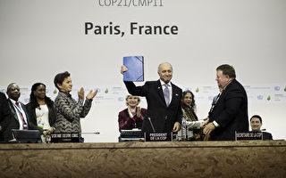 巴黎气候协议谈判 全球升温幅度限在摄氏1.5度