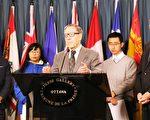 加国多位议员谈诉江:声援法轮功是我们责任
