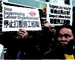 國際人權日 民團關注中共打壓人權