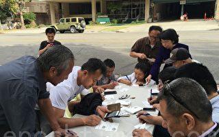 人權日 洛杉磯華人為中國良心犯送溫暖