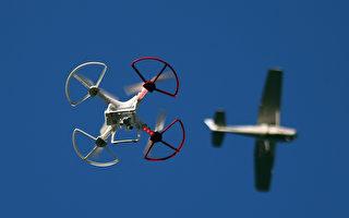 假日期間 舊金山機場附近空域禁止無人機