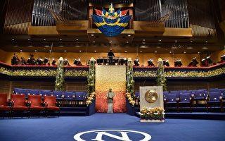 瑞典国王亲颁诺奖 屠呦呦盛装出席领奖
