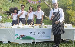桃米休閒農業區  食材體驗新旅行