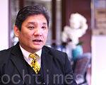 會計師李豪向大紀元還原華人攜200萬現金赴美險沒收事件。(張文剛/大紀元)
