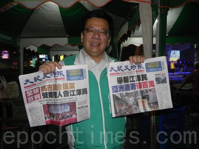 台灣立委李俊俋長期關心法輪功的人權議題,並多次聲援訴江大潮。圖為資料照。(蔡上海/大紀元)