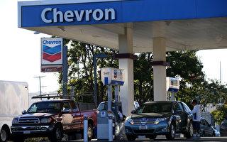 美國油價降至2美元 加州仍為全美第二高
