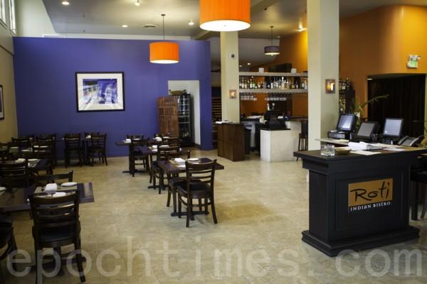 Roti印度餐馆的内部用餐环境。(李欧/大纪元)