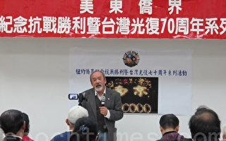 王康:还原抗战真相 恢复儒家传统