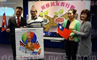 嫁来就是台湾人  12位新移民拍片分享爱