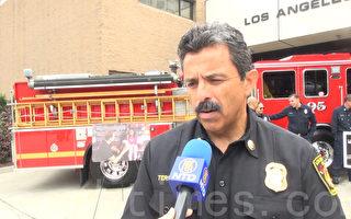佳節期間 洛市消防局長提醒防火