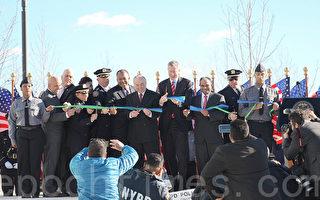紐約市警察學院昨剪綵