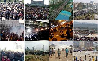 盘点2015年中国十大群体事件