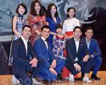 公視2015旗艦大戲《一把青》於2015年12月16日在台北舉行特映會。圖為《一把青》男女主角。(黃宗茂/大紀元)