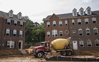 美11月房屋开工量激增 创5个月来新高