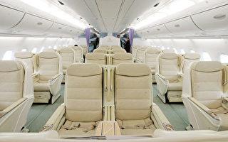 搭飞机长途旅行该如何选位?