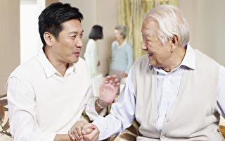 打破与子女同住观念 华裔老人爱住豪华公寓