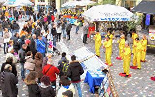 法輪功學員雅典市中心講真相 民眾支持訴江