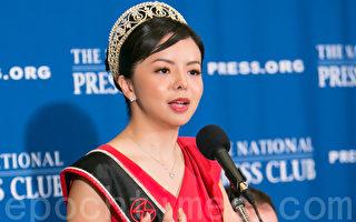 英國政治家:林耶凡應贏得2016世姐桂冠