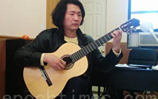 中国一等奖吉他手 桥港区新开教室