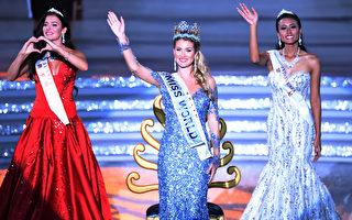 【快讯】西班牙小姐当选第2015年世界小姐
