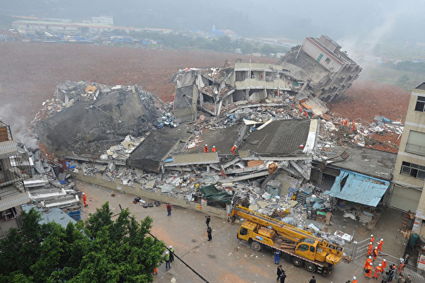 深圳滑坡73死 官方包庇被处分的责任人