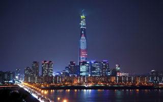 世界最高耶誕老人 在首爾樂天世界大樓