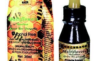 萬蜂牌巴西極品蜂膠——創造生命的奇蹟