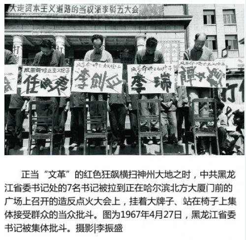原中顾委副秘书长去世 文革时曾遭受迫害