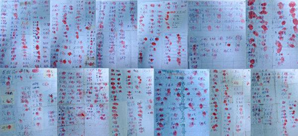 河北省保定2370位大陆民众签名按手印表态支持控告、起诉中共前党魁江泽民。(明慧网)