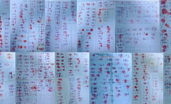 河北保定2370人签名支持控告江泽民