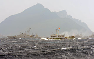 日本指中共武装海巡船驶近争议岛屿