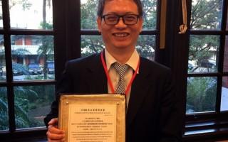 朴医附设护理之家荣获国家品质标章