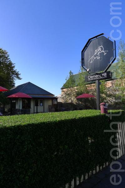 克莱门斯山-地方風味餐館(華苜/大紀元)