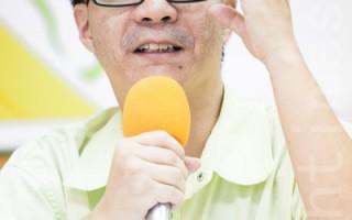 台學者:中共惡狼肆虐  中國向下沉淪