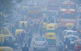 印度治空污 首次限制私家车出行